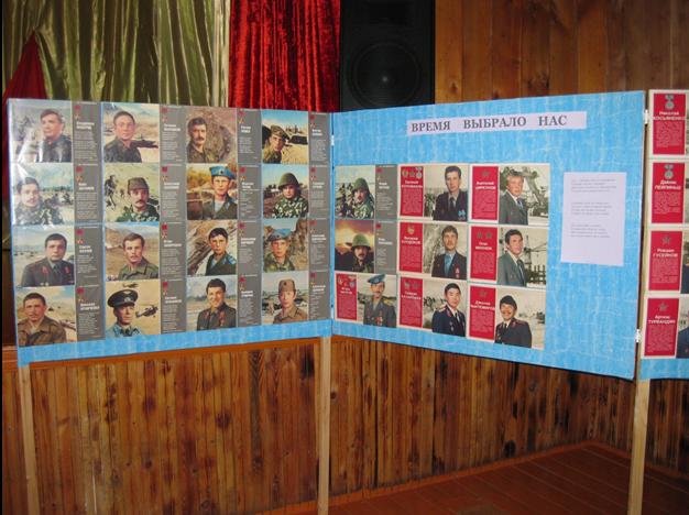 C:\Users\user\Desktop\Т.А. классный руководитель\патриотический месячник 2015\фото патриотический месячни к\авганистан\IMG_0001.JPG