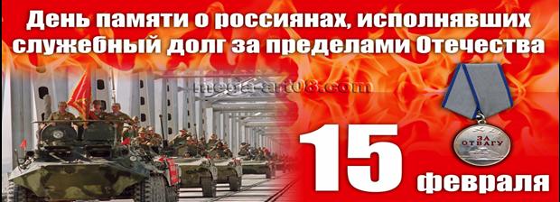 http://syrlipkishkola.ru/material/1aprel/dolg_13.jpg